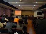 省体彩中心传达学习省体育局全面从严治党工作会议精神 - 体育局