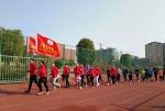 万年县举办迎新春马拉松接力赛 - 体育局