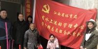 省水上中心志愿者春节前走访山湖村五保户 - 体育局
