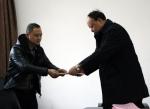 省体育馆召开2018年全面从严治党工作会议 - 体育局
