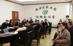 安源区农业局召开2017年度工作总结会 - 农业厅