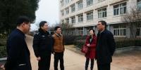 院领导看望除夕在岗值班人员 - 江西经济管理职业学院