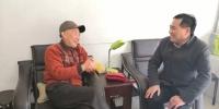 上饶市体育局党组开展春节走访慰问活动 - 体育局
