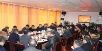 省运会筹备工作执委会第二次会议召开 - 体育局