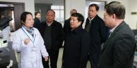 孙菊生副省长深入省直单位调研食品药品监管工作 - 食品药品监管理局