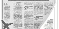 江西日报:去年我省重点项目完成投资1235亿元 - 发改委
