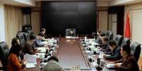 校党委常委会专题学习传达上级有关会议精神 - 江西财经大学