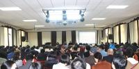 学院召开新学期全院教职工大会暨2017年度总结表彰大会 - 南昌商学院