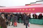 学校送科技下乡服务队赴鄱阳县开展科技服务活动 - 江西师范大学