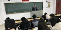 """法学院举办""""备战2018年法律职业资格考试策略与方法""""专题讲座 - 江西科技师范大学"""