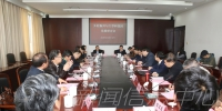 乡村振兴与大学科技园发展研讨会在校召开 - 江西师范大学