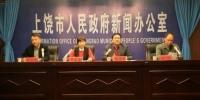 上饶体育局积极备战第十五届省运动会 - 体育局