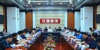 省水利厅召开2018年综治工作会议全面部署综治工作 - 水利厅