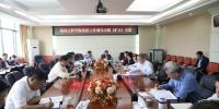 校党建工作领导小组召开扩大会议 - 南昌工程学院