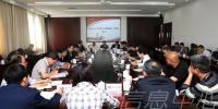 学校召开2018年文科类高层次人才引培工作第一次调度会 - 江西师范大学