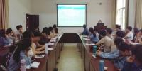 理学院组织开展考研动员指导工作 - 江西农业大学