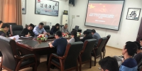 省水上中心组织开展政治理论学习会 - 体育局