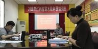 省体操中心举办2018年读书交流活动 - 体育局