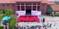 第23个世界读书日诵读会举行 - 江西省人大新闻网