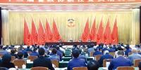 姚增科出席省政协新任政协委员培训班开班式并作动员讲话 - 政协新闻网
