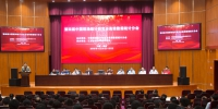 高维数据统计分会第四届学术研讨会江财举行 - 江西财经大学
