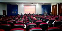 江西科技职业学院召开2018年宣传思想工作会议 - 江西科技职业学院