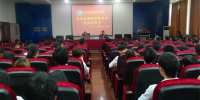 南昌大学创新创业学院副院长彭金生来校讲学 - 江西科技职业学院
