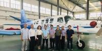 井冈山大学、深圳太平洋联合航空科技公司一行莅临省航管中心洽谈合作 - 体育局