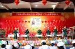 江西科技职业学院成功举办庆祝5.12国际护士节暨授帽仪式 - 江西科技职业学院