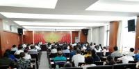 省残联召开干部职工大会传达学习全省作风建设工作会议精神 - 残联