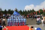 伟大领袖毛主席思想与日月同光 - 江西科技职业学院