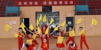 安源区举办首届幼儿基本体操比赛 - 体育局