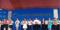 2018年江西省科普讲解大赛决赛圆满落幕 - 科技厅