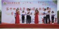 江西农业大学举办大学生社团文化艺术节暨红色家书诵读活动 - 江西农业大学