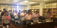 江西农业大学辅导员集体诵读红色家书 - 江西农业大学
