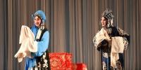 高雅艺术进校园活动国家京剧院专场演出在江西农业大学举行 - 江西农业大学