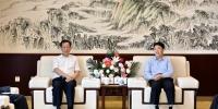 省政协副主席刘晓庄来校调研民盟基层组织建设 - 江西财经大学