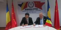 邓宇率团赴乌克兰、阿联酋、罗马尼亚开展经贸促进活动 - 中华人民共和国商务部