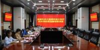 省直机关工委来我厅开展加强机关党的政治建设专题调研 - 水利厅