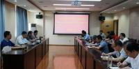 学院召开网络安全和信息化工作领导小组会议 - 江西经济管理职业学院
