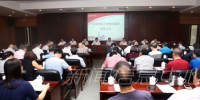 学校召开作风建设动员大会 - 江西师范大学