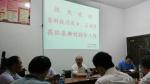省科技厅党组书记、厅长谢光华到吉安调研脱贫攻坚工作 - 科技厅