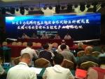 新宜吉六县跨行政区转型合作试验区(新余)科技成果在线对接会成功举办 - 科技厅