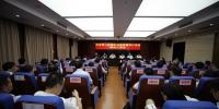 省委第三巡视组向省商务厅党组反馈巡视情况 - 江西商务之窗