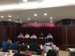 江西省科技厅在井冈山举办对接中科院高层次专家座谈交流会 - 科技厅