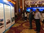 省科技厅组队参加第3届中国--南亚技术转移与创新合作大会 - 科技厅