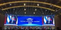 省科技厅组队参加第五届中国--南亚博览会 - 科技厅
