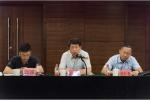 2018年全省农村科技暨科技扶贫工作会在吉安市召开 - 科技厅