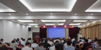 全省农业科技园区现场交流会在井冈山国家农业科技园区召开 - 科技厅
