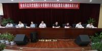 局党组全面动员部署巡视整改工作 - 食品药品监管理局